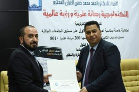 President of University of Technology Honord ELC Manager
