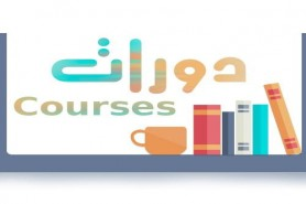 course in Language of Industry and Oil